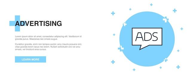 広告アイコン、バナーアウトラインテンプレートの概念。広告ラインイラストデザイン