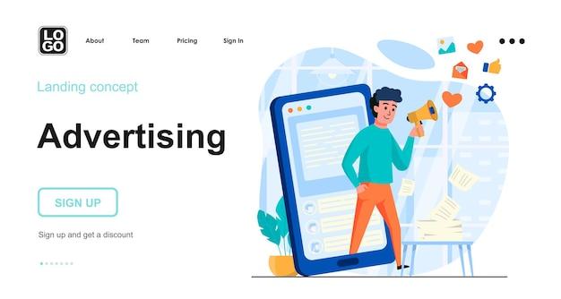 人のキャラクターを使った広告ランディングページテンプレート