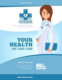 의료 전단지 광고. 만화 스타일 건강 포스터 또는 전단지 페이지에서 여성 의사와 안내 책자 표지 레이아웃 디자인