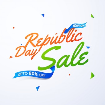 Дизайн рекламного плаката ко дню республики