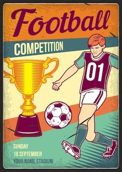 Design di poster pubblicitario con illustrazione di un giocatore di football con una palla e una coppa d'oro