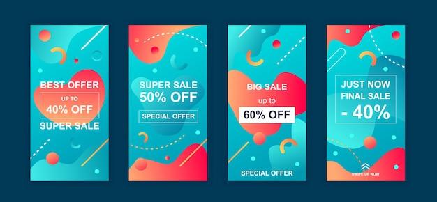 광고 판매 디자인 소셜 네트워크 인스 타 그램 스토리 템플릿