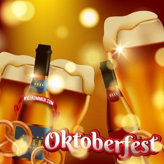 Advertising of the traditional oktoberfest beer festival