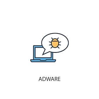 애드웨어 개념 2 컬러 라인 아이콘입니다. 간단한 노란색과 파란색 요소 그림입니다. 애드웨어 개념 개요 기호 디자인