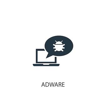 애드웨어 아이콘입니다. 간단한 요소 그림입니다. 애드웨어 개념 기호 디자인입니다. 웹 및 모바일에 사용할 수 있습니다.