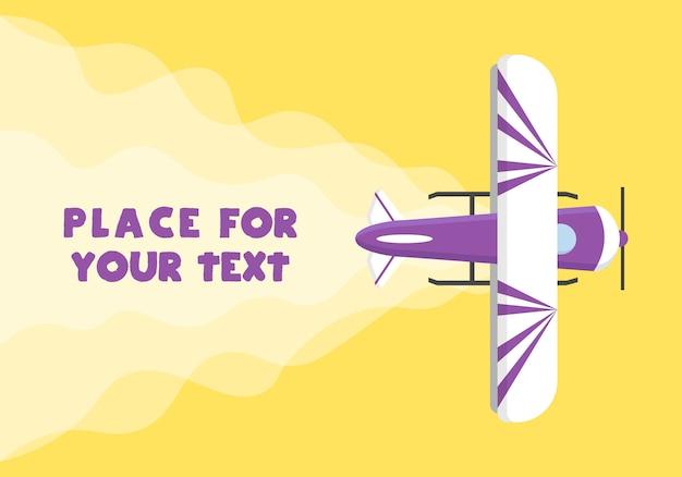 飛行機、飛行機、ヘリコプター、漫画のスタイルであなたのテキストのための場所。 webバナーや広告に最適です。飛行飛行機の平面図です。イラスト、。
