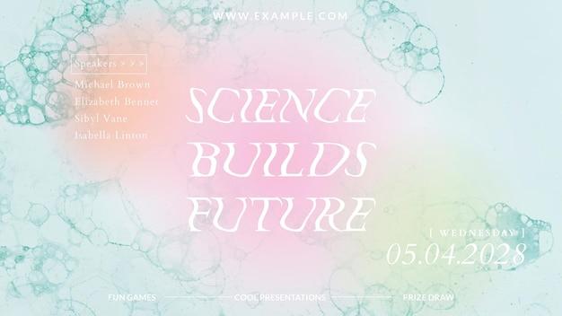 審美的なバブルアートテンプレートベクトル科学イベントカラフルな広告バナー