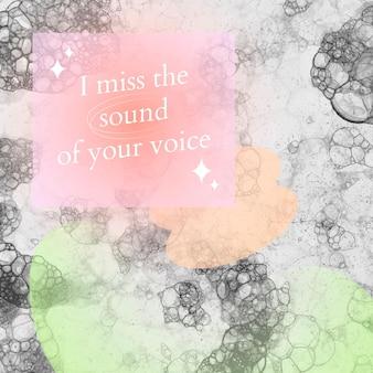愛の引用ソーシャルメディアの投稿と美的バブルアートテンプレートベクトル