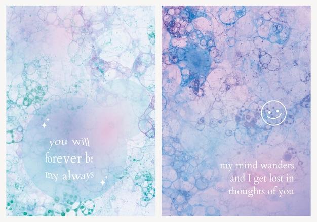 ロマンチックな引用ポスターデュアルセットと美的バブルアートテンプレートベクトル