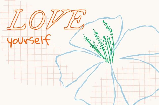 心に強く訴える引用と美的な花のバナーテンプレートベクトル