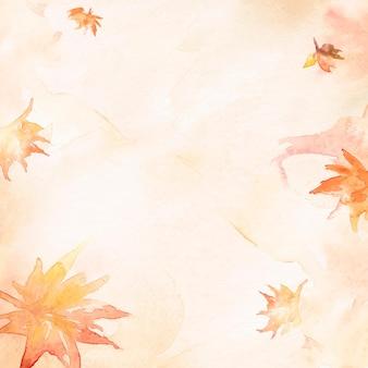 オレンジ色の秋の季節の美的葉水彩背景ベクトル