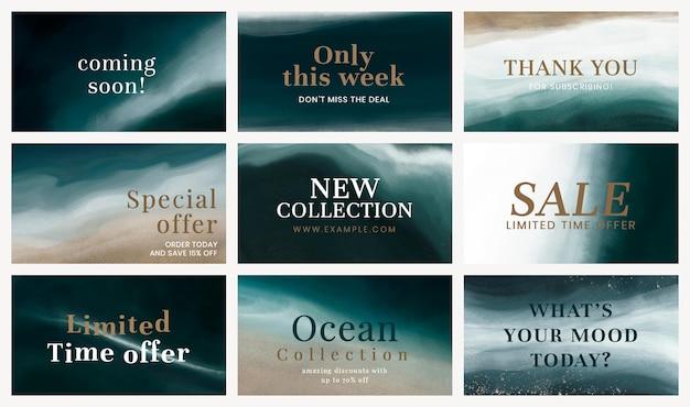 Set di banner di social media vettoriali per modelli di vendita oceano estetico