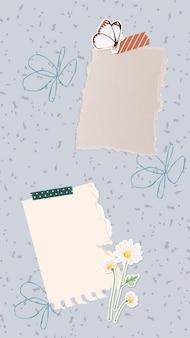 美的な紙ノート背景壁紙ベクトル