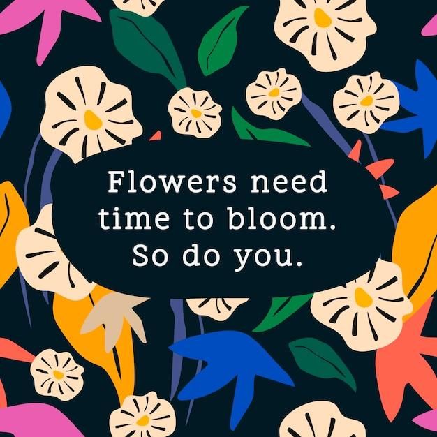 미적 견적 instagram 게시물 템플릿, 꽃 디자인 벡터