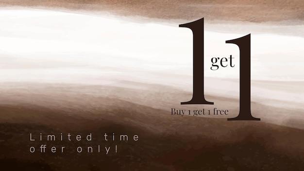 審美的なショッピングプロモーションテンプレートベクトル購入1無料広告バナーを1つ取得