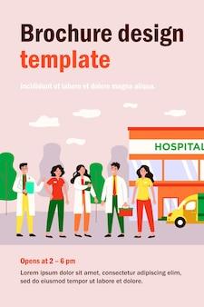クリニックの庭に立っている気の利いた医療チームのスタッフは、平らなイラストを分離しました。病院の建物の近くの医師と薬剤師の漫画グループ。医学と健康の概念