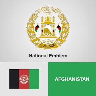 Afghanistan map flag and national emblem