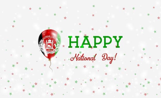 Национальный день афганистана патриотический плакат. летающий резиновый шар в цветах афганского флага. национальный день афганистана фон с воздушным шаром, конфетти, звездами, боке и блестками.