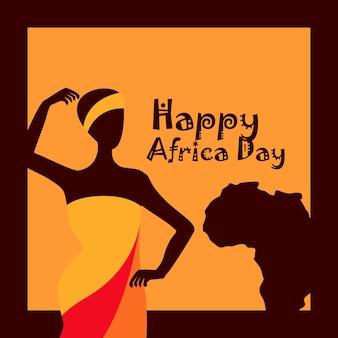 Иллюстрация к африканскому дню