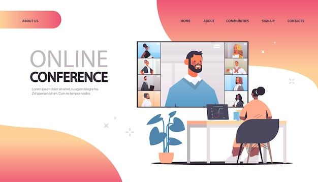 グループビデオ通話のコピースペースのランディングページで作業している企業のオンライン会議ミックスレースチームの間にビジネスマンと話し合うアフリカ系アメリカ人の実業家