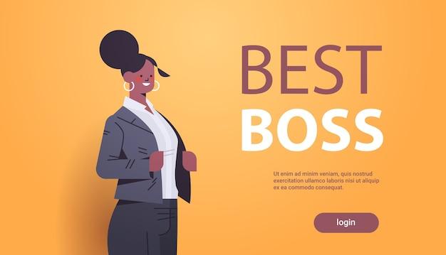 フォーマルウェアの成功したビジネス女性の立っているポーズのリーダーシップの最高のボスの概念の女性のサラリーマンのバナーでアフリカ系アメリカ人の実業家のリーダー