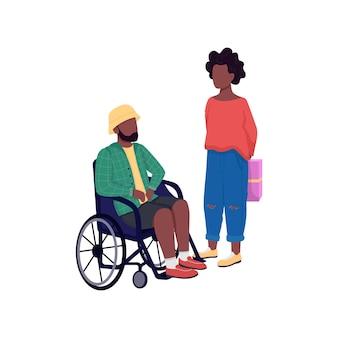 アフリカ系アメリカ人のカップルのフラットカラーイラスト