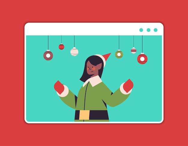 アフリカ系アメリカ人のエルフの女の子が楽しい新年あけましておめでとうございますとメリークリスマスの休日のお祝いのコンセプトウェブブラウザウィンドウの水平方向の肖像画のベクトル図