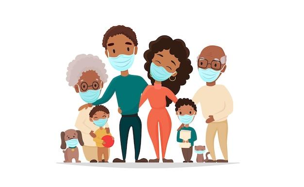 의료 얼굴 마스크에 아프리카 계 미국인 가족