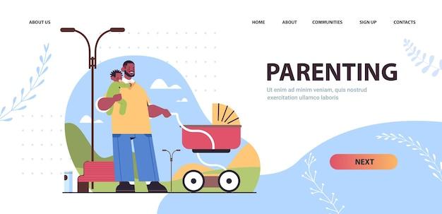小さな赤ちゃんの息子と一緒に屋外を歩くアフリカ系アメリカ人の父父性の子育ての概念お父さんは彼の子供と一緒に時間を過ごす水平全長コピースペースベクトル図