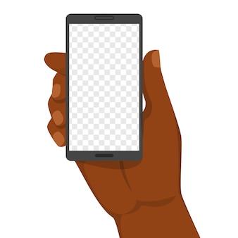 透明な背景を持つスマートフォンを保持しているアフリカ系アメリカ人の手
