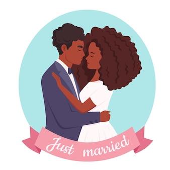 Афроамериканская супружеская пара свадебный портрет