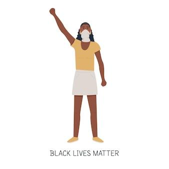 アフリカ系アメリカ人の抗議者、手拳を宙に上げた。黒人女性は抗議し、人権反逆の徴候のために戦っている。ブラックライフマターキャプション。フラットの図。