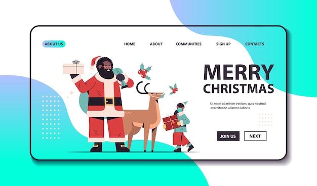 Афро-американский санта-клаус с оленями и девушкой-эльфом в маске готовит подарки с новым годом веселые рождественские праздники концепция празднования полная длина горизонтальная копия пространства векторная иллюстрация