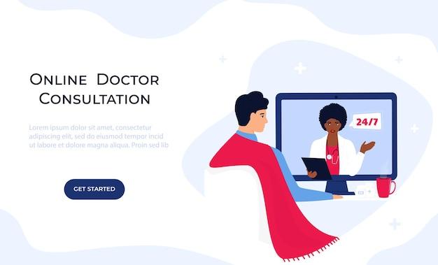 Афро-американская женщина-врач консультирует онлайн по видеозвонку на ноутбуке, телемедицина, концептуальный чат с ...