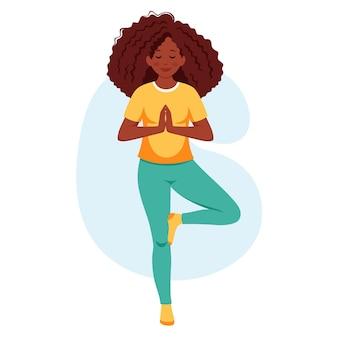 요가를 연습하는 아프리카 계 미국인 여성 건강한 라이프 스타일 명상 휴식