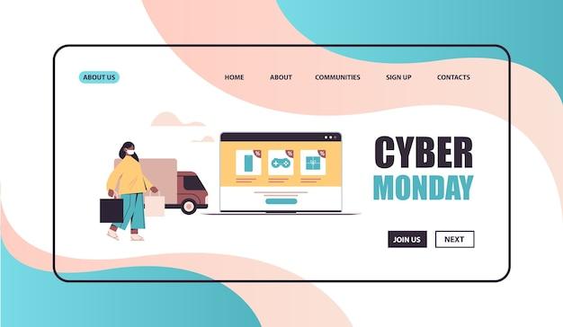 노트북 화면 온라인 쇼핑 사이버 월요일 큰 판매 개념 복사 공간에 상품을 선택하는 쇼핑백과 아프리카 계 미국인 여자 프리미엄 벡터
