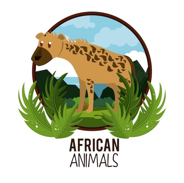 Африканский мультфильм животных