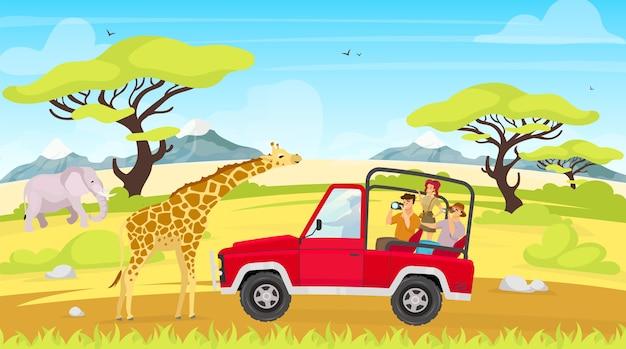 アフリカ遠征フラット。サバンナへの旅。車の中で観光客グループはキリンを観察します。トラックの女性と男性。緑の野原にいる象。動物と人々の漫画のキャラクター