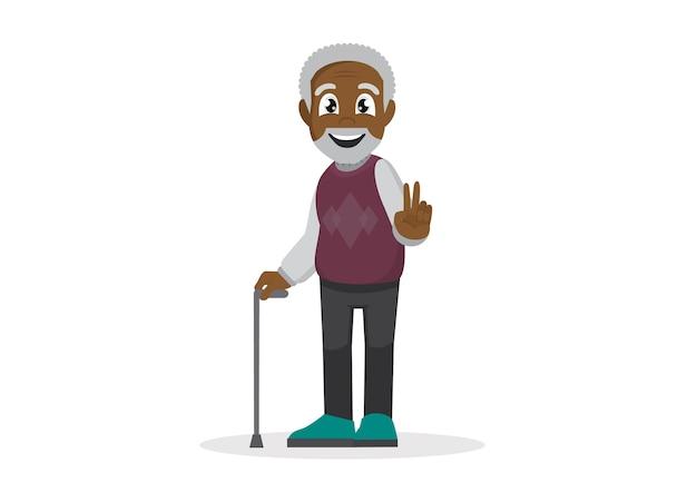 アフリカの老人。