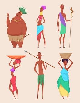 아프리카 사람들. 정통 전통 문자 가난한 가족 아프리카 다양성 삽화.