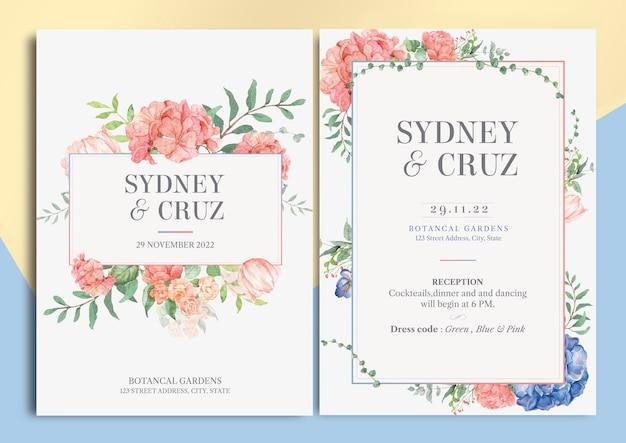 아프리카 보라색과 텍스트 레이아웃 꽃 수채화 그림 결혼식 초대 카드를 혼합
