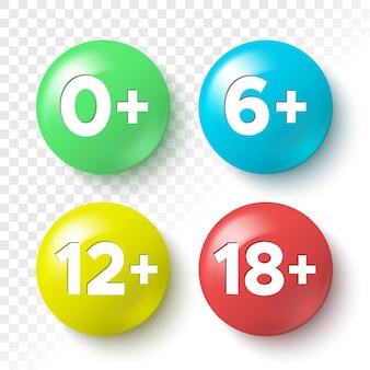 年齢制限アイコン。丸いカラフルなボタン
