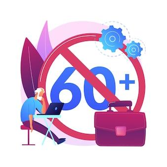 Иллюстрация абстрактной концепции социальной проблемы эйджизма. остановить эйджизм, трудности с трудоустройством пожилых людей, дискриминацию на рабочем месте, пожилые люди, негативный стереотип