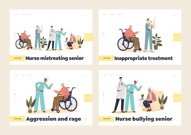 病院のランディング ページ セットでの看護師からの攻撃性といじめ