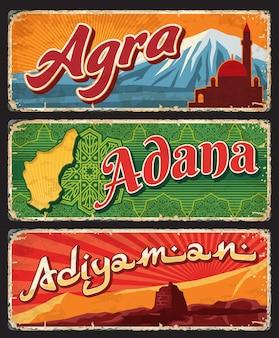 터키의 아그라(agra), 아다나(adana), 아디야만(adiyaman) 지방, 빈티지 접시 또는 현수막. 벡터 세 여행 목적지 표지판. 레트로 그런지 보드, 관광지 터키 랜드마크 플라크 세트의 낡은 간판