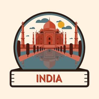 Agra city badge