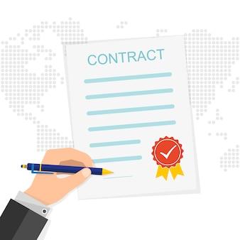 契約の概念-白で隔離の紙の契約書の手署名