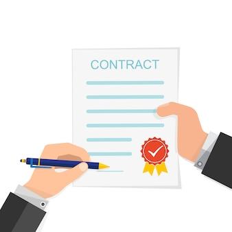 계약 개념-종이 계약의 손 서명