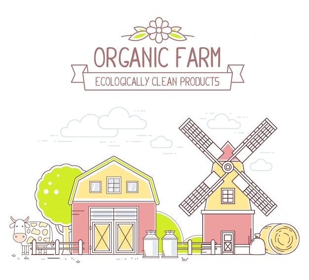 アグリビジネス。白い背景の上の自然経済とカラフルな牛乳ファームライフのイラスト。現代の村の風景。