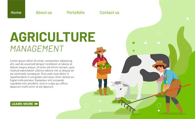 ウェブサイトおよびモバイルアプリの農業管理の概念。ミニマリストでモダンなスタイルの経営農業のランディングページのコンセプト